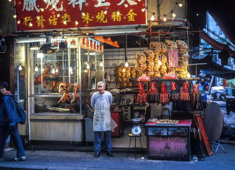 Hong kong upoznavanje stranaca